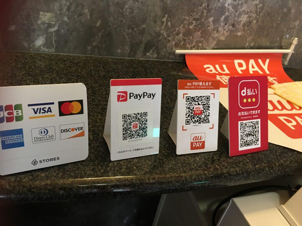 【クレジットカードがご利用できるようになりました】