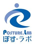 【姿勢診断、個別姿勢指導の新サービス始めました】
